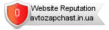 Rating for avtozapchast.in.ua